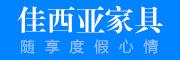 佳西亚logo