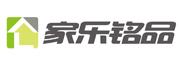 家乐铭品logo