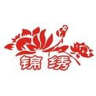 锦绣汽车用品logo