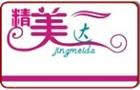 精美达家居logo