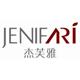杰芙雅logo