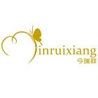 今瑞祥饰品logo