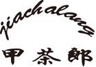 甲茶郎茶叶logo