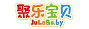 聚乐宝贝(JuLeBaby)logo