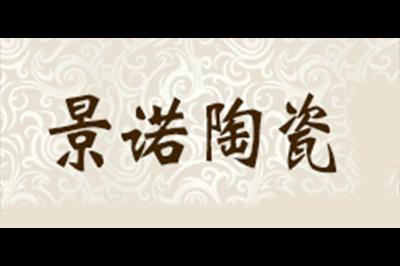 景诺logo