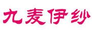 九麦伊纱logo