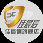 佳晨信logo