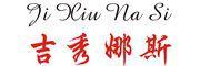 吉秀娜斯logo