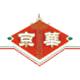 京华茶叶logo