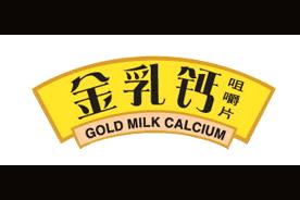 金乳钙logo