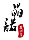 晶诺logo