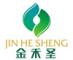 金禾圣(JINHESHENG)logo