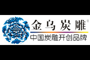 金乌炭雕(Klinart)logo