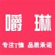 嚼琳logo