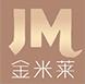 金米莱logo