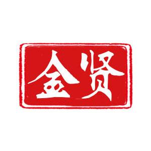 金贤logo