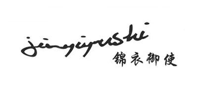 锦衣御使logo
