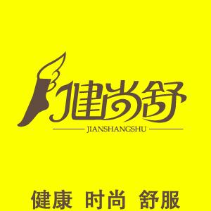 健尚舒logo