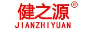 健之源logo