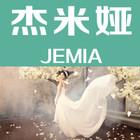 杰米娅logo