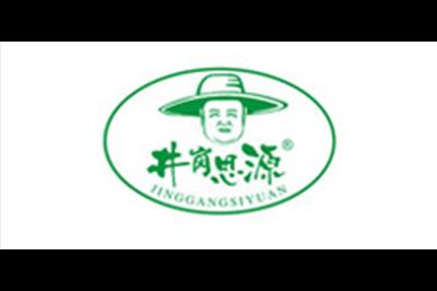 井岗思源logo