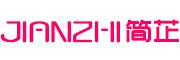 简芷logo