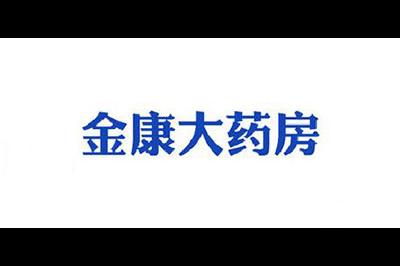 金康大药房logo