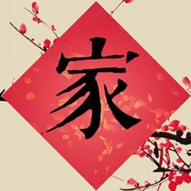 杰富迪logo
