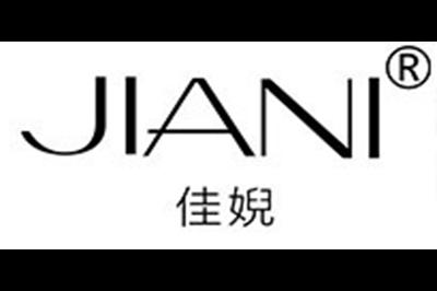 佳婗logo