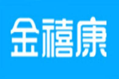 金禧康logo