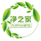 净之家logo