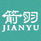 箭羽logo
