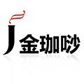 金珈唦logo