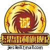 杰思雷利logo