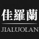 佳罗兰logo