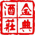 金典酒类logo