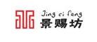 景赐坊logo