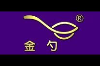 金勺logo