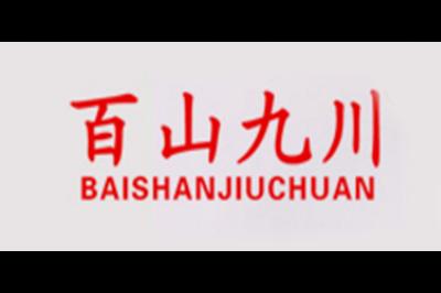 九川竹木logo