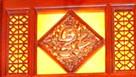 九鱼福家居logo
