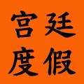 京铭意logo
