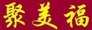 聚美福logo