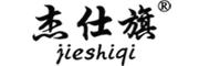 杰仕旗logo