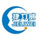 捷力威logo