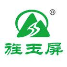 旌玉屏logo