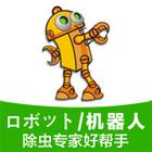机器人家居logo
