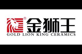 金狮王logo