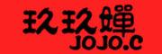 玖玖婵logo