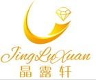 晶露轩logo