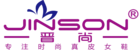 晋尚logo